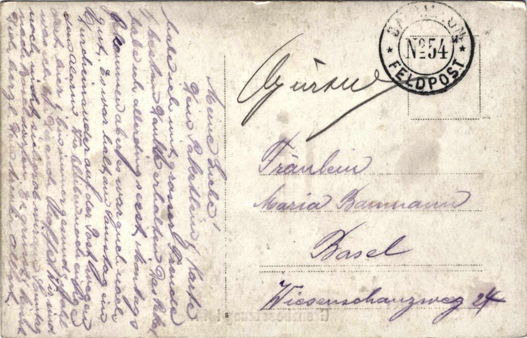 Bild: Feldpostkarte Grenzbesetzung 1914 von Albert Gürtler an seine Verlobte Maria Baumann